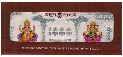 Roop Currency Note Silver Jewellery