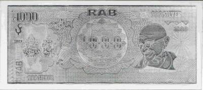 Payalwala 999S Dollar Silver Bar