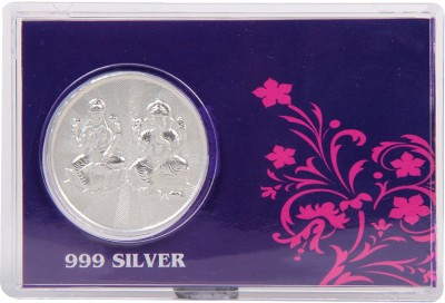 Jewel Fuel Coin of Laxmi Ganesha Gift Box Silver Gift