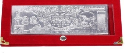GoodsBazaar Silver Currency Note with velvet case Silver Jewellery