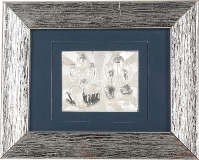 Jewel Fuel Laxmi Ganesha Jumbo Frame Silver Gift