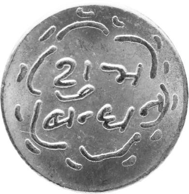 Modison Pure Silver 999 Coin 10gm Mohar For all Festival