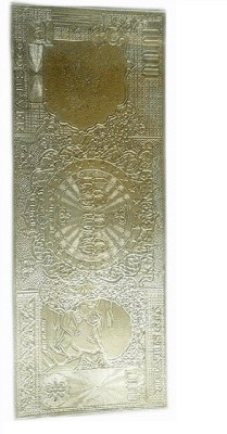Shakuntala And Daisy Gift Note Silver Laminated