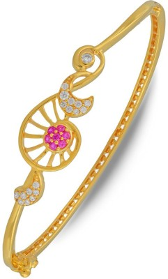 P.N.Gadgil Jewellers Glistening Yellow Gold 22kt Bracelet(Yellow Gold Plated) at flipkart