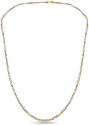 ZKD Jewels ZKDC024 Bar Chain Precious Chain(Yellow Gold 18kt NA)