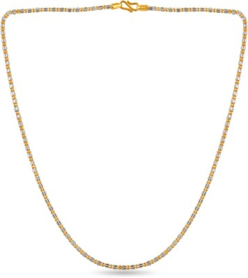ZKD Jewels ZKDC019 Cable Chain Precious Chain(Yellow Gold 22kt NA)