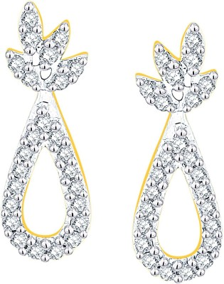 Asmi Designer Yellow Gold 18kt Diamond Stud Earring(Yellow Gold Plated) at flipkart