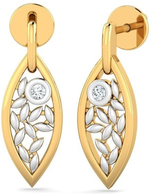 P.N.Gadgil Jewellers Showers Yellow Gold 18kt Diamond Stud Earring(Yellow Gold Plated) at flipkart