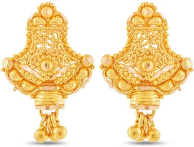 P.N.Gadgil Jewellers Traditional Yellow Gold 22kt Drop Earring(Yellow Gold Plated) at flipkart
