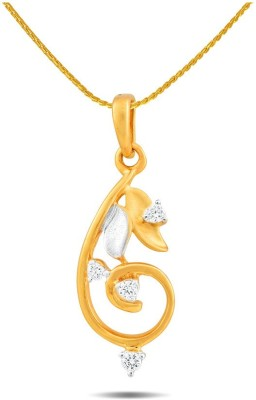 P.N.Gadgil Jewellers Delicate Bud 18kt Diamond Yellow Gold Pendant(Yellow Gold Plated) at flipkart