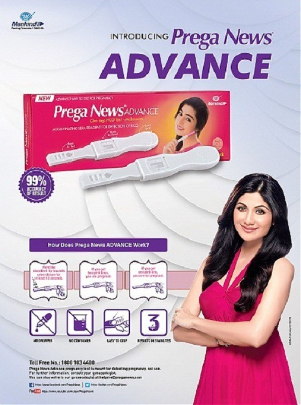 Mankind PREGANEWS ADVANCE combo of three packed Pregnancy Test Kit(3 Tests)