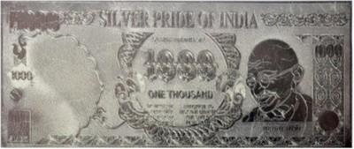 Khandelwal Jeweller 1000 Rupees Silver Printed Currency