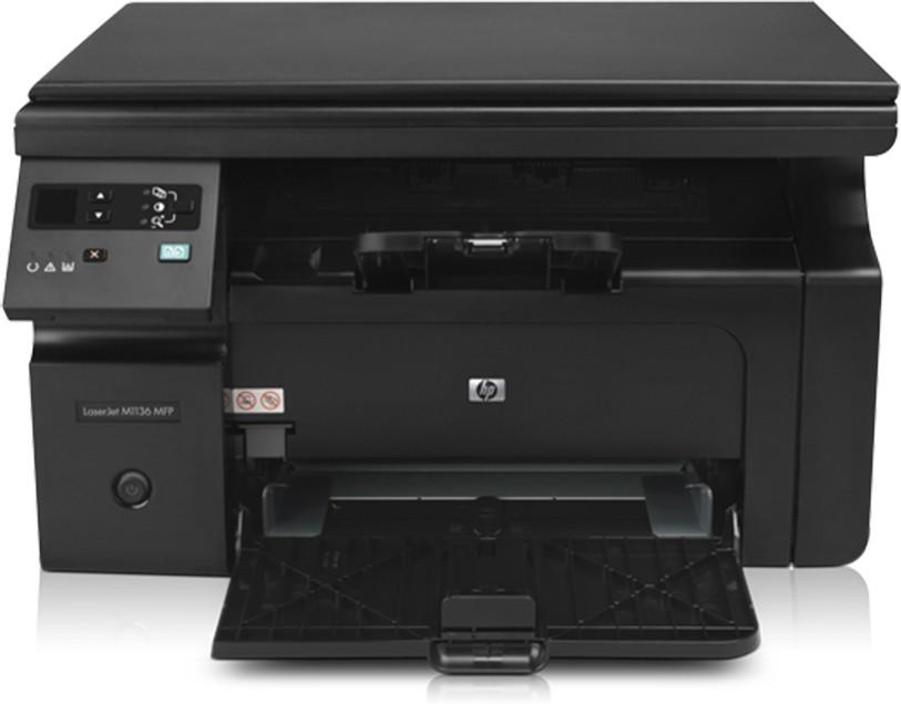 HP hp1136 Multi-function Printer(Black)
