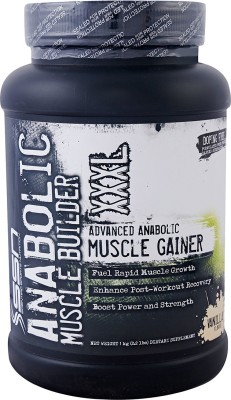 SSN Anabolic Muscle Builder XXXL Mass Gainers