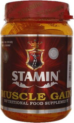 Stamin Muscle Mass Gainers