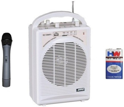 BTL SE-728MP3 Indoor, Outdoor PA System