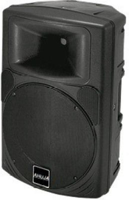 Ahuja XPA-1500DP Indoor, Outdoor PA System