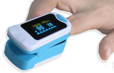 YBM Fingertip Pulse Oximeter(White)