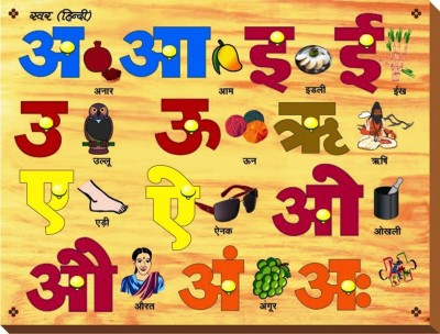 Kinder Creative Swar Hindi Pictures with Knobs