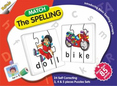 Ratnas Match The Spelling
