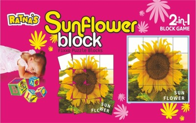 Ratnas Sunflower Block