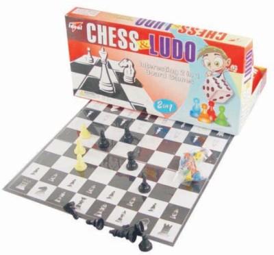 RZ World Chess and Ludo