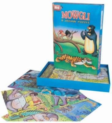 RZ World Mowgli