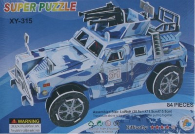 Rahul Toys 3d Puzzle In Car