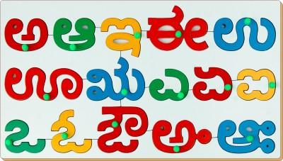 Little Genius Kannada Alphabets with Knob