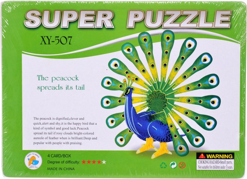 Super Puzzle The peacock(15 Pieces)