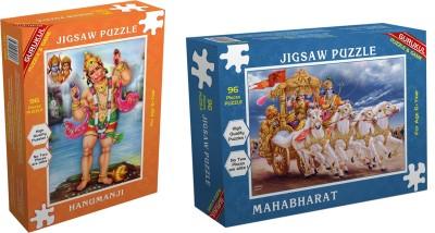 Rajkot Gurukul Jigsaw Puzzles
