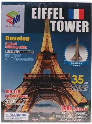 Magic Puzzle Magic - Eiffel Tower 3D Puzzle