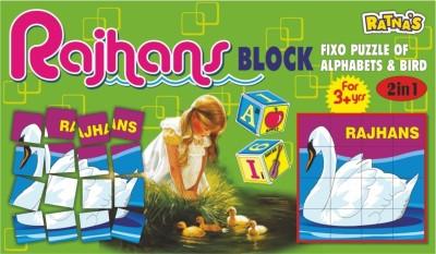 Ratnas Rajhans Block