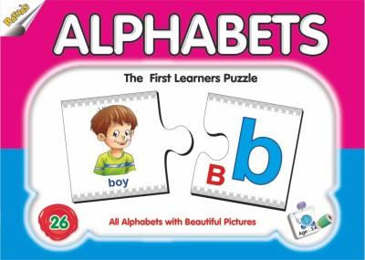 Ratnas Alphabet