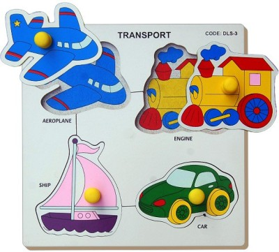 Tomafo Double Layer Puzzle-Transport-With Knob-Small
