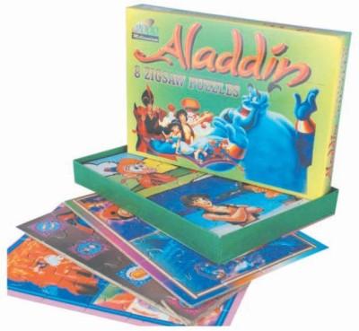 RZ World Aladdin