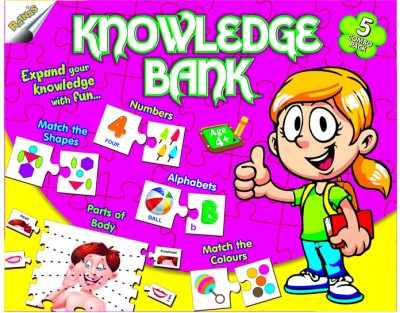 Ratnas Knowledge Bank