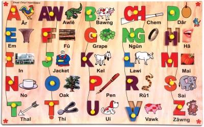 Skillofun Skillofun Mizo Capital Alphabet Picture Tray