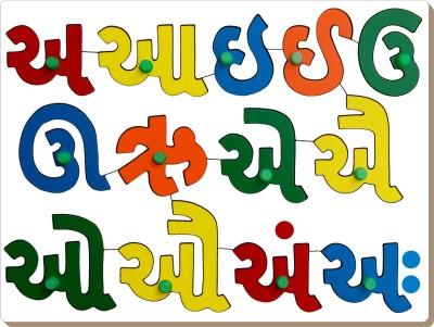 TOMAFO Gujarati Vowels
