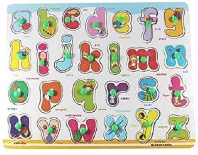 Littlegrin English Alphabets Wooden Puzzle With Pegs - Small Letters