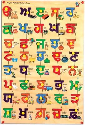 Skillofun Skillofun Punjabi Alphabet Picture Tray