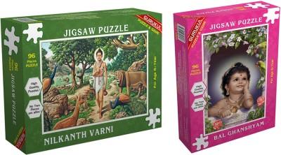 Rajkot Gurukul Jigsaw Puzzle