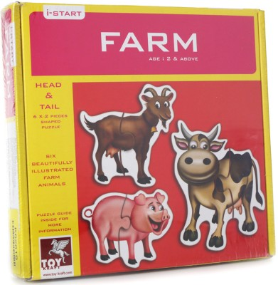 TOY KRAFT Farm 2 Pieces - Head & Tail