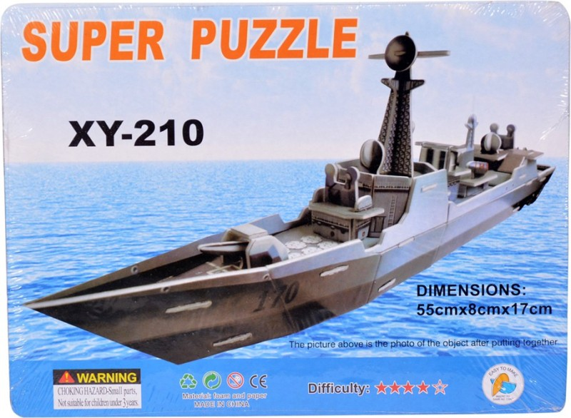 Super Puzzle The Ship(15 Pieces)