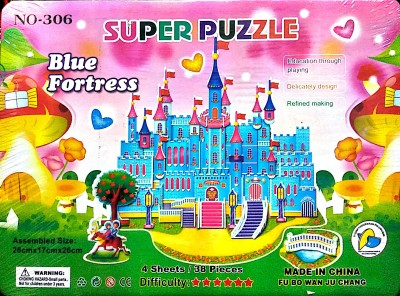 UniqueToys Super 3D Puzzle Blue Fortress