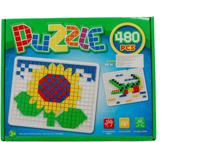 Dinoimpex Amazing Puzzle Game - Best For Improving Skills