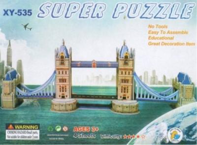 Rahul Toys London Bridge In 3d