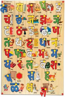 Skillofun Skillofun Marathi Alphabet Picture Tray