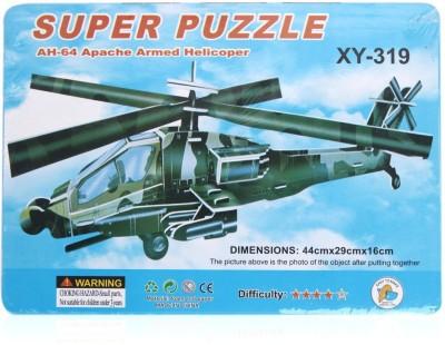 Lionsland Helicopter 3D Puzzle