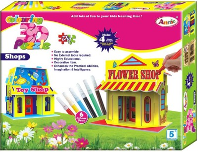 Lotus Annie Colouring 3D Puzzle - Shops
